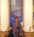 Руфина Шагапова приняла участие в Невском экологическом конгрессе