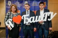 Руфина Шагапова отметила Татьянин день со студентами Башгосуниверситета