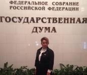 Руфина Шагапова приняла участие в расширенном заседании Высшего экологического совета при Госдуме